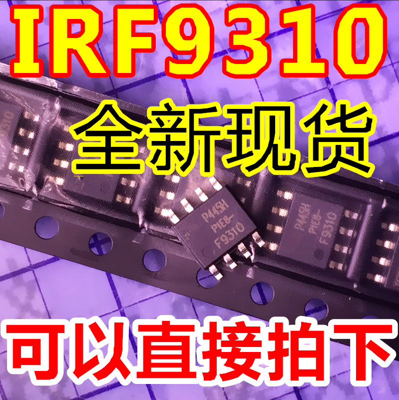50 adet/grup IRF9310TRPBF IRF9310PBF IRF9310 MOSFET P-CH 30 V 20A 8-SOIC.